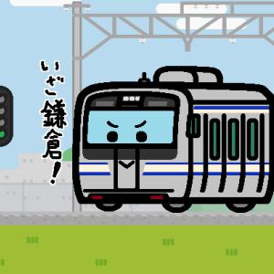 JR東日本、横須賀線武蔵小杉駅に下り線用ホームを新設へ