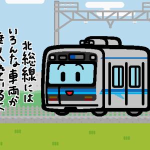 北総、22日から「北総線1日乗車券(夏お出かけきっぷ)」を発売