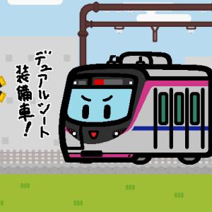 京王、10月末から土休日に京王ライナーが明大前駅に停車へ