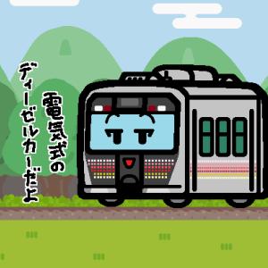 JR東日本、GV-E400系が営業運転開始