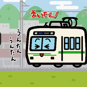 叡山電鉄、25日からアニメ「球詠」のラッピング電車を運転