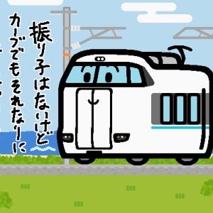 JR西日本、奈良-新大阪で臨時特急を運転へ