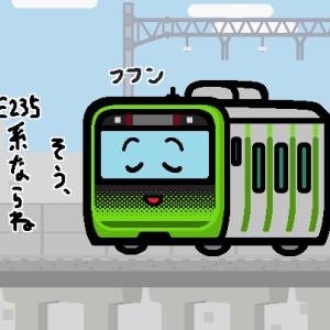 JR東日本、10月に山手線内回りの池袋-新宿-大崎間を2日間運休