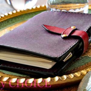 イタリアンレザー・プエブロ・システム手帳(バイオレット×コッチネラ)・時を刻む革小物