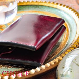 イタリアンヴィンテージバケッタ・コンパクト2つ折り財布・時を刻む革小物