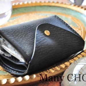 イタリアンバケッタレザー・アラスカ・2つ折りコインキャッチャー財布(黒)・時を刻む革小物Many CHOICE