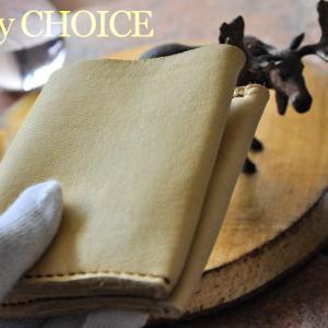やみつきエルクの・コンパクト2つ折り財布(レモンドロップ)・時を刻む革小物Many CHOICE