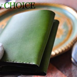 イタリアンバケッタエルバマット・コンパクト2つ折り財布・時を刻む革小物