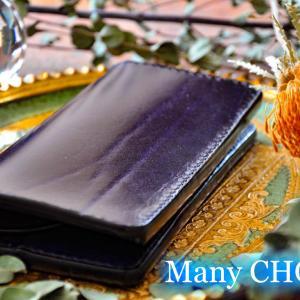 セミオーダー・革の宝石ルガトー・可動式長財布・時を刻む革小物Many CHOICE