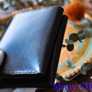 革の宝石ルガトー・コンパクト2つ折り財布・時を刻む革小物Many CHOICE