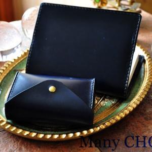革の宝石ルガトー・2つ折りコインキャッチャー財布とブックカバー
