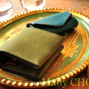 イタリアンレザー・プエブロ・コンパクト2つ折り財布とキーケース