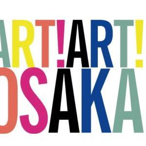 ART!ART!OSAKA(今は幻…)