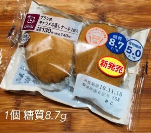 ローソンの新商品パン