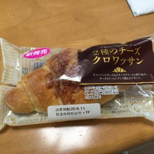新発売のパン2種