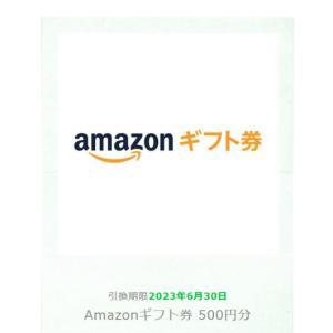 キタ━(゚∀゚)━!  Amazonギフト券 リアップ