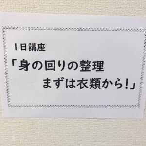 【開催報告】中国新聞文化センター福山教室さまにて