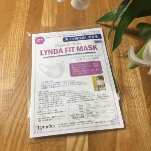 【マスク】福山市で買いました