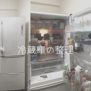 【冷蔵庫の整理収納①〜⑥】開けなくても中身がわかる工夫