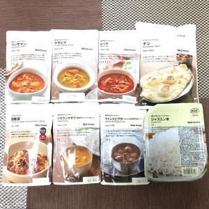 【無印良品】昨夜のテレビをみて買いに行った食品〜レトルトカレー・ナン・スープ〜
