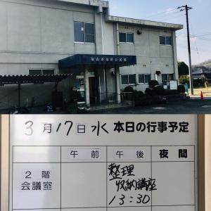 3/17【開催報告】福田公民館様にて「いまこそ,片付けのチャンス」講座