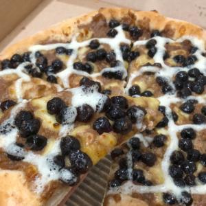 台湾ドミノピザ&ピザハット「タピオカピザ」対決! 台湾グルメをピザにするのが流行中?!