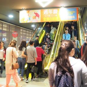 台湾最大級のビッグセールがここに!「新光三越信義新天地」の週年慶!