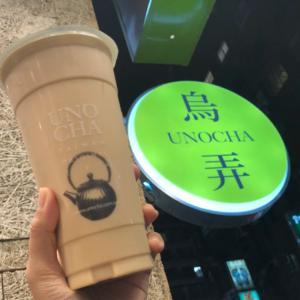 高雄発のドリンクショップ「烏弄 UNO CHA」紅玉ミルクティーが美味!@南京復興