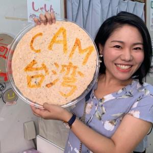 【愛知観光】知多半島と言えば!の「えびせんべいの里」で巨大えびせんべい作り体験!