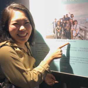 國興衛視「魅力妻 in Taiwan」再放送してました~!そして台北101の展望台に私が!!
