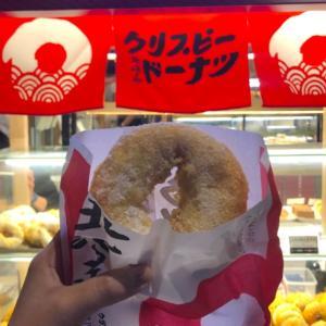 サクカリフワな第3のやみつきドーナツ登場!「北海道クリスピードーナツ」@民権西路