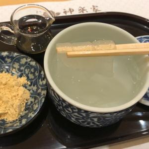 デザートまでしっかりおいしい本格和食「旬彩神楽家」で贅沢ランチ! @SOGO忠孝店