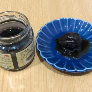 台湾のおばあちゃんの知恵袋 胃腸をいたわる ちょんまげさん家の陳年梅汁