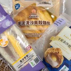 台湾ファミマ 夏のタロ芋祭り~!タロイモ&金沙シリーズを食べてみました!