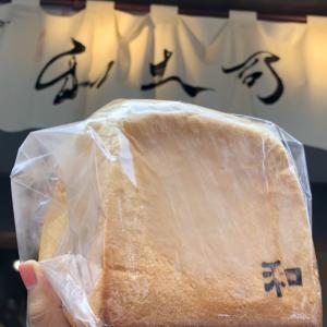 予約制のこだわり高級食パン「和土司 食パン専門店」@小巨蛋