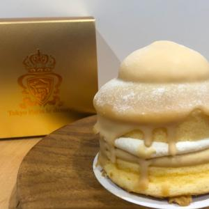 最近お気に入りのキャラメルスフレケーキ「東京巴黎甜點」@中山~松江南京