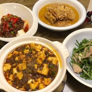 新メニューもおいしい!辛さが病みつきな四川風料理「開飯川食堂」@忠孝復興