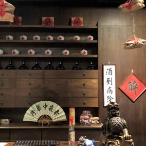 台南の最新ナイトスポット!漢方薬局をイメージしたオシャレバー「赤崁中薬行」