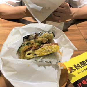沖縄ポークたまごおにぎりを台湾でも!「TARO ONIGIRI 太朗飯糰」@中山国小~民権西路