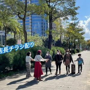 「先自然」台北店開幕イベント!1日店長ありがとうございました!