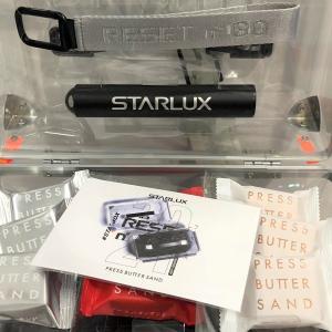 月餅も超ラグジュアリー?!1箱 約8000円!「星宇航空  (STARLUX)」の月餅セット!