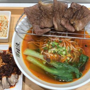 1杯約2700円!!超豪華!日本和牛の牛肉麺! 麻辣火鍋「海底撈」新ブランド「蜀䴺清」