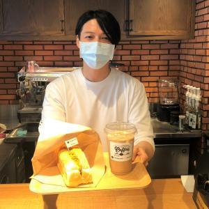 niko and… 台湾進出4周年! 猿田彦珈琲とコラボ「台湾パイナップルラテ」