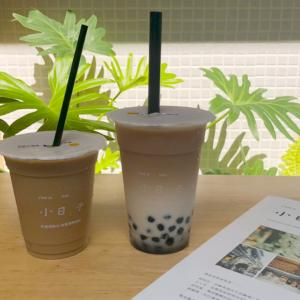 永康街散策の途中に文青なタピオカミルクティーはいかが?「小日子商号永康店」