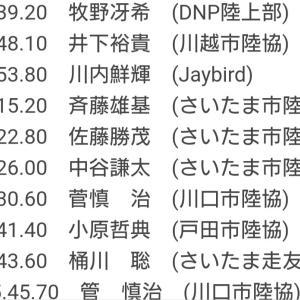 【埼玉県市民ランナーランキング】5000m(2020.7.12判明分)