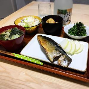 鯖の文化干しの和定食。