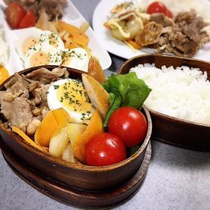 月曜日のお弁当 生姜焼きとか野菜炒めとか。