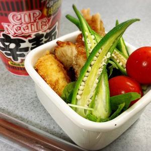 木曜日のお弁当と辛麺。