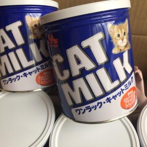 物資のお礼m(_ _)m