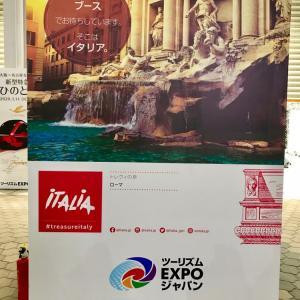 TOURISM EXPO JAPAN 2019 旅行博 おいでやす、イタリアへ!